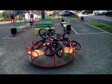 BMX карусель
