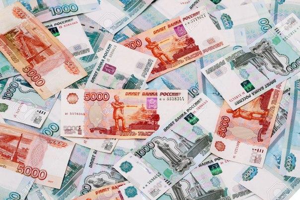 Реальная помощь в получении кредита в Санкт-Петербурге и Лен области.