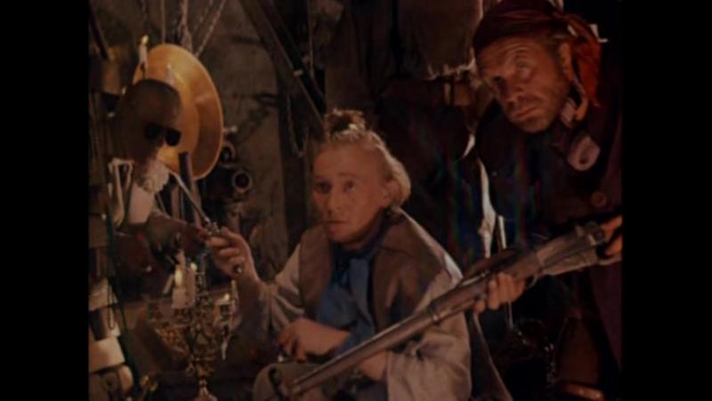 Арабелла-дочь пирата