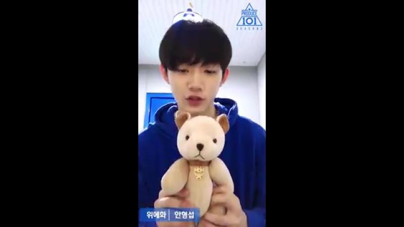 [SPECIAL] 170526 Ahn Heong Seop получил подарок от Mnet @ Produce 101 Official