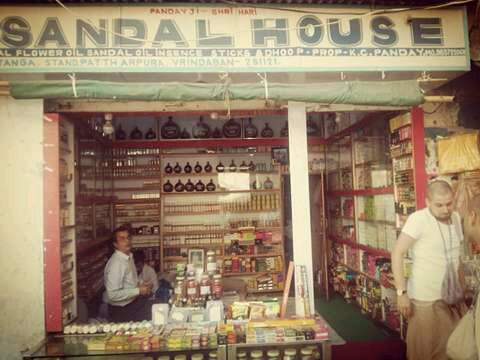 Sandal House