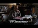 24.Комиссар Монтальбано.Игра зеркал(Италия.Детектив.2013)-(перевод-субтитры)