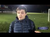 После матчевое интервью (Гражданка Юнайтед-Тату салон Ван Гог)