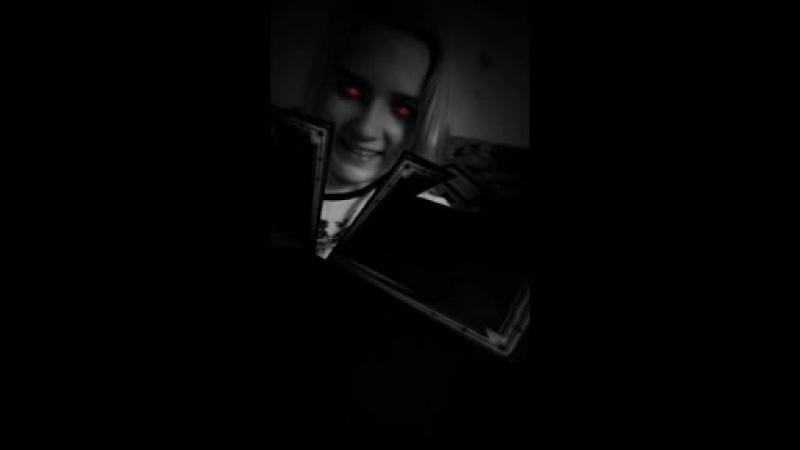 Танюха Демон