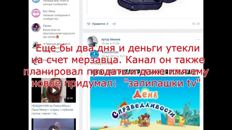 Кто взломал канал Егоркаи Зашибу
