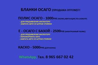 Виталайн саратов доска объявлений продажа музыкальных товаров доска объявлений