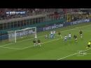 Милан 1 0 Университатя Гол Бонавентуры