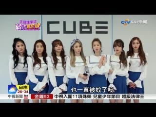 170911 CLC @ Taiwan CTV NEWS Interview