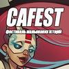 """""""CAFEST"""" - фестиваль коміксів (КИЇВ/ЛЬВІВ)"""