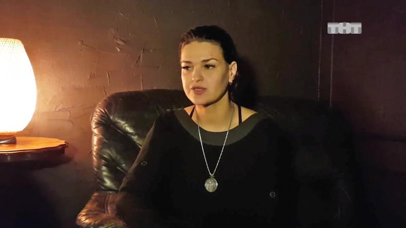 Виктория Райдос: Мистические смерти