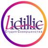 Студия красоты и совершенста Лидилик Lidillic