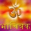 Mrvitaser Bhacitraka