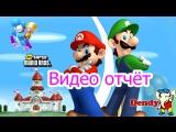 VIDEO HD ОТЧЁТ Стрим Super Mario Bros (DENDY)