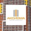 ЖК Аксиома | ГК Строитель | Официальная группа