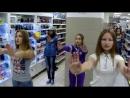 Флеш-моб Обливские девчонки