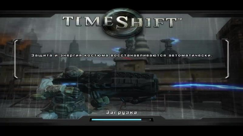 Прохождение TimeShift. Часть 18 Страж Кронна.