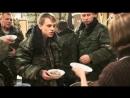 Опережая выстрел 1 сезон 3 серия ( 2011 года )