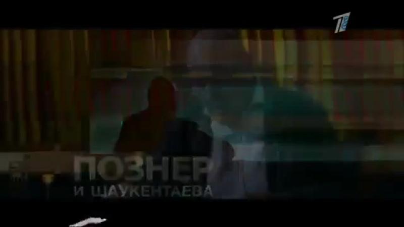 «Познермен болған сұхбаттан» кейін қазақстандық журналист қызметінен кетті