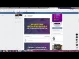 Как создать красивый пост во ВКонтакте для продвижения контента?