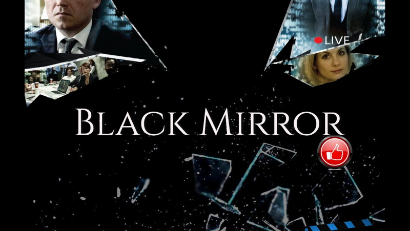 Черное зеркало / Black Mirror