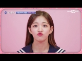 170713 Lee Chaeyoung - Introduction Video @ Idol School