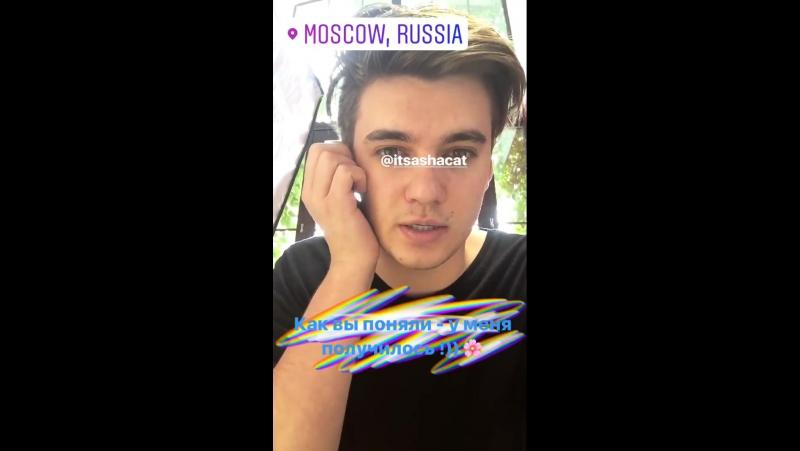 Leshasuvorov_16_6_2017_10_6_36_756