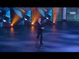 Танцы׃ Валерий Черновский (DJ Raw Trax - Three Legged Monster)(сезон 3, серия 6)