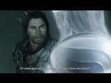 Middle-Earth-Shadow of war-shelob reveal trailer