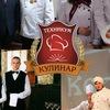 "Техникум ""Кулинар "". 'Официальная группа'"