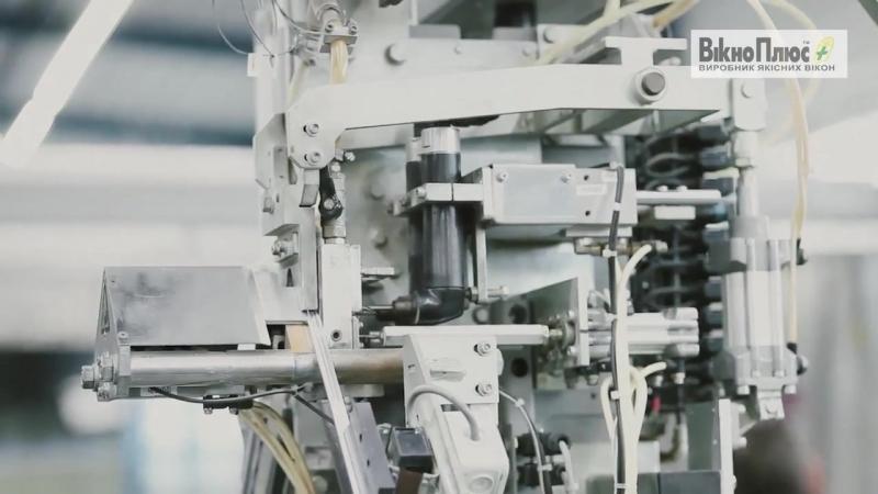 Виробництво склопакетів тм Вікно Плюс