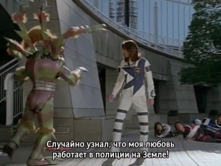 [Team Wolf] Tokusou Sentai Dekaranger 45