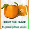 """Тренинговый центр """"Квадратный апельсин""""(г.Минск)"""