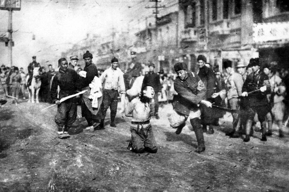 Убийство на улице Нанкина, Нанкинская резня, 1938 год.