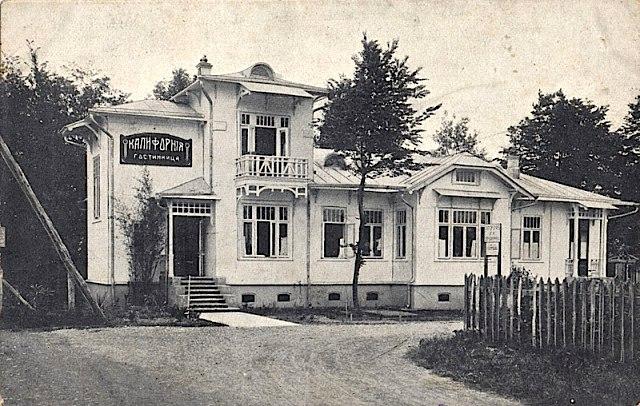 Россия, Сочи, Hotel California, 1900 год.