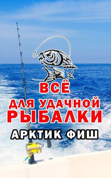 Фото №456264898 со страницы Николая Обухова