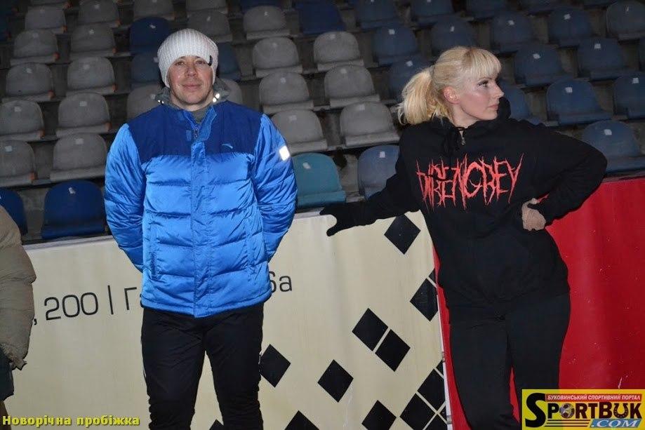 Новий рік чернівецькі спортсмени зустріли нічною пробіжкою (ФОТО+ВІДЕО)