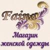 """""""Faina"""" женская одежда большие размеры Челябинск"""