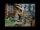 «Волк и телёнок» (1984), реж. Михаил Каменецкий