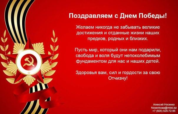 Фото №456239062 со страницы Leonard Iliodov
