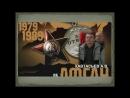 Видеоролик В ЛАБИРИНТАХ АФГАНА посвященный Дню памяти воинов-интернационалистов служившим в Афганистане.