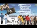Ghajini Tamil 2005 - Juke Box Suriya Asin Nayantara Harris Jayaraj A. R. Murugadoss