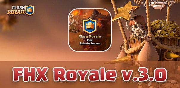 fhx clash royale