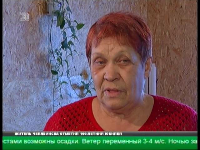300 тысяч на опеку внучки Челябинка отсудила у пенсионного фонда пособие на ребенка