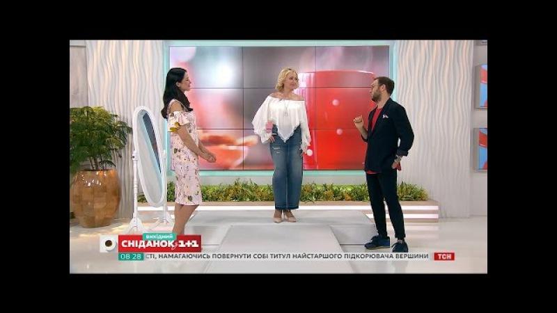 """Класичні кльош чи бойфренди"""" Андре Тан розповідає про наймодніші джинси сез"""