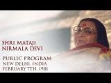1981-0207 Public Program, Nabhi, Void, Incarnation, Religions, Fanaticism, Women