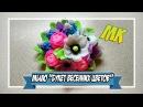 Мыловарение мыло букет весенних цветов