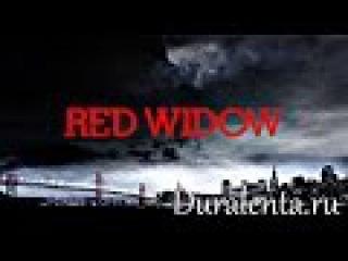 Вдова 7,8 серии,red widow (8)Россия 2015,криминал,драма,остросюжетный мини-сериал