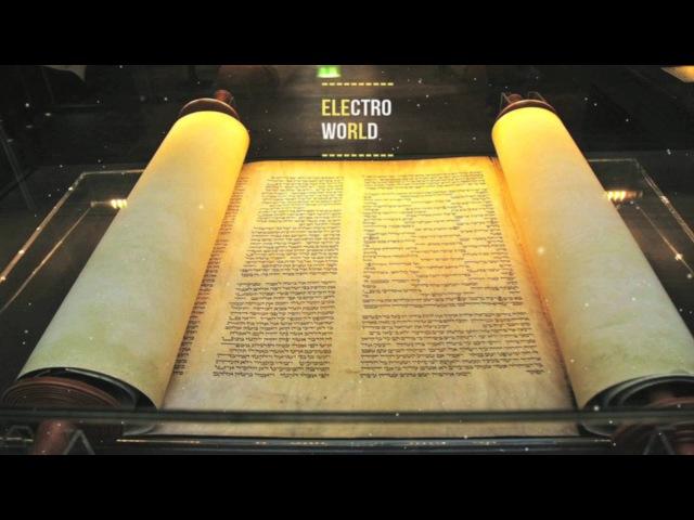 KURA - TORA (Extended Mix) l Electro World