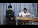 BTS - Blood Sweat & Tears Cover (Beatbox X gayageum) Big Marvel,박고은