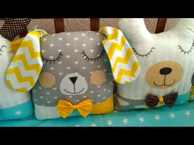 Бортики-зверушки для детской кроватки